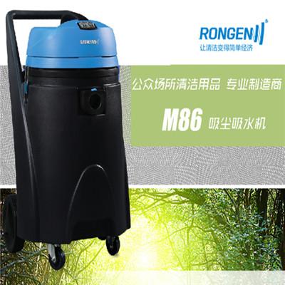 广西工业吸尘器,容恩M86工业吸尘吸水机价格,容恩M86工业吸尘吸水机批发