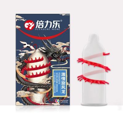 倍力乐避孕套批发零售旋风龙刺套情趣安全套招商可OEM代工生产