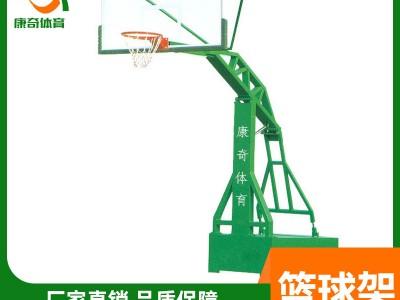 篮球架厂家标准比赛型篮球架 体育健身器材篮球架价格 广西内包上门安装