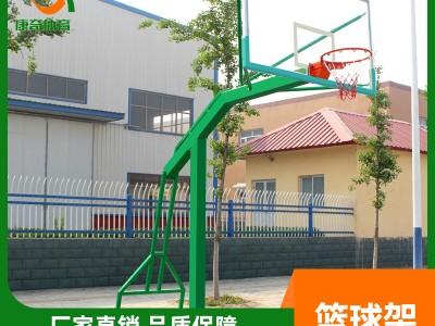 篮球架运动健身器材厂家220圆管篮球架 出厂价格 配套钢化玻璃 弹簧篮筐