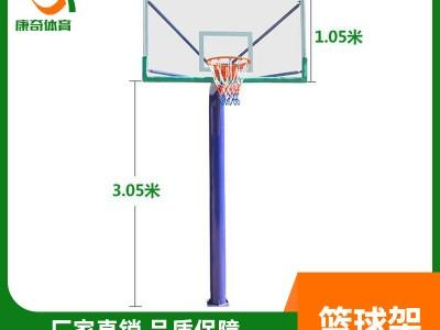 广西凹箱篮球架 小箱标准篮球架供应 康奇体育篮球架