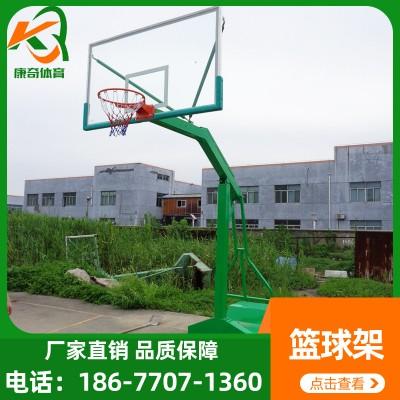 贵港篮球架销售 篮球架价格优惠 康奇信誉保证 免费安装