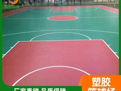 防城港塑胶篮球场施工 丙烯酸篮球场 硅PU 项目部球场施工