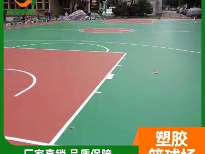 钦州工地塑胶篮球场造价 丙烯酸篮球场 硅PU篮球场施工