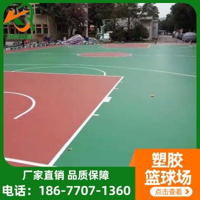 硅PU钦州工地塑胶篮球场造价 丙烯酸篮球场 硅PU篮球场施工