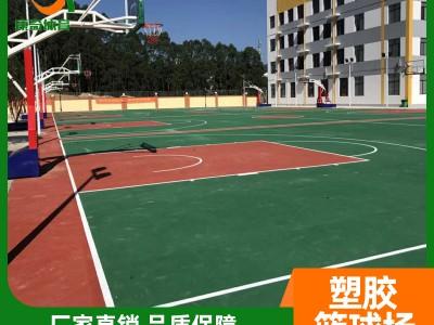 塑胶场地跑道 塑胶篮球场篮球架厂家施工 广西南宁康奇体育
