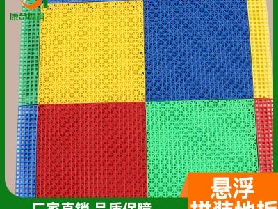 南宁拼装地板厂家 直销悬浮拼装地板 拼装地板幼儿园地板 免费安装