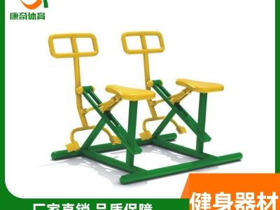 广西钦州路径健身器材公园 小区 老年人休闲锻炼器材 价格实惠