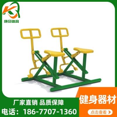 训练器健身器材批发 室内体育健身器材户外用品 厂家直销