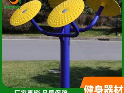 河池室外健身器材公园 小区锻炼器材 老年人休闲锻炼器材 价格实惠