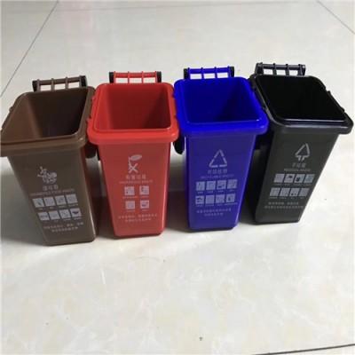 北海旅游景点分类塑料垃圾桶 工厂直销 现货现发