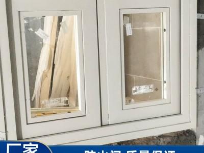 南宁防火窗厂 供应防火窗定制 防火窗批发价格优惠