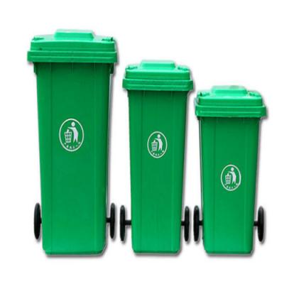 240L挂车塑料垃圾桶_分类移动带轮垃圾桶