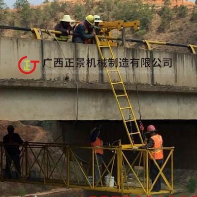 桥梁涂装设备 22米桥底刷漆涂装吊篮平台 桥梁施工挂篮