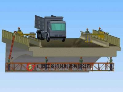 桥梁底部喷漆施工作业可移动平台