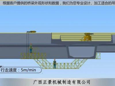 国产桥梁检测设备桥梁检查车定制