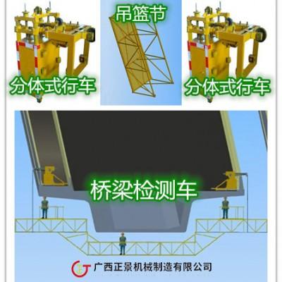 高铁桥梁吊篮施工厂家