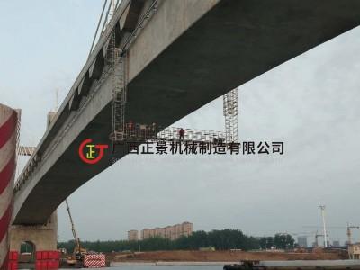 高铁桥梁修车
