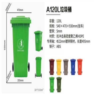 钦州浦北市政垃圾桶_新款分类塑料垃圾桶