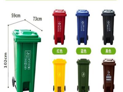 环保分类垃圾桶  有害垃圾标签垃圾桶_垃圾桶规格现货