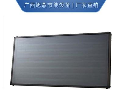 名牌太阳能 太阳能平板 商用太阳能 专做工程