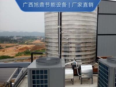 广西热水工程 商用空气源 太阳能平板 热水工程解决供应商