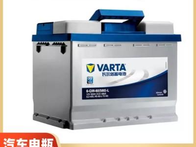 瓦尔塔电池蓄电池12v80安启停电瓶