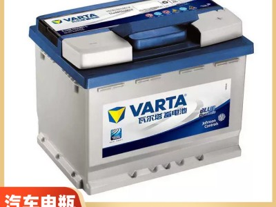 广西蓄电池厂家供应 汽车电瓶出售 优质电瓶报价