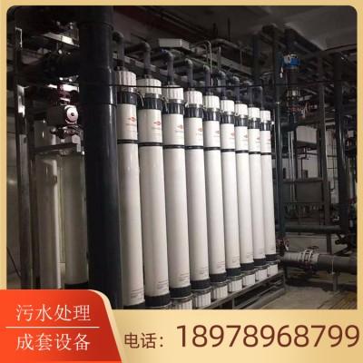 南宁污水净化设备厂 污水净化系统安装 宛津环保 厂家直销 售后无忧