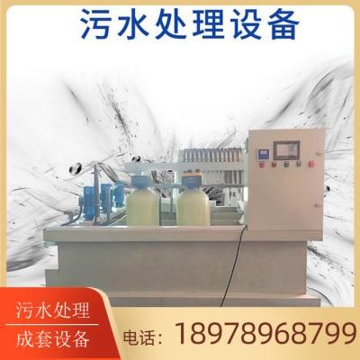 广西污水处理设备 污水处理成套设备安装 污水处理设备定制厂
