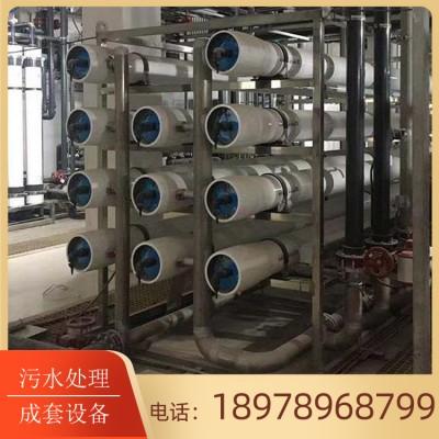 南宁污水处理设备 污水净化成套设备 直销安装一体 宛津环保 厂家直销