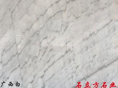 广西白大理石生产厂家 自有矿山