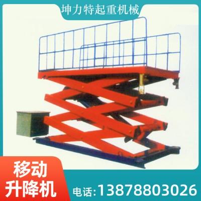 升降机移动升降机广西液压 液压升降机广西液压移动升降机厂家