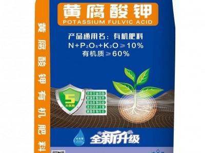 广西有机肥  黄腐酸钾厂家 生化黄腐酸钾现货 彩包全国招商 可代加工 现货直销
