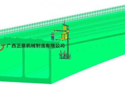 桥梁单边泄水管安装挂篮