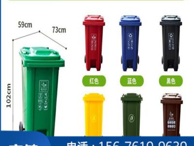 河池240升垃圾桶直销_垃圾桶批发
