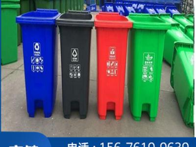 广西最具实力垃圾桶批发,垃圾桶报价