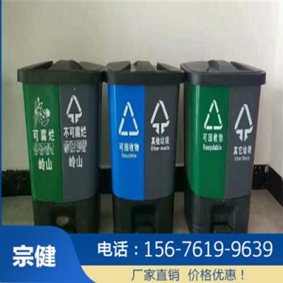 垃圾桶_物业专用垃圾桶_塑料垃圾桶