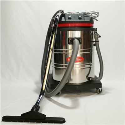 南宁70L皓天吸尘器吸水机厂家吸尘器吸水机批发