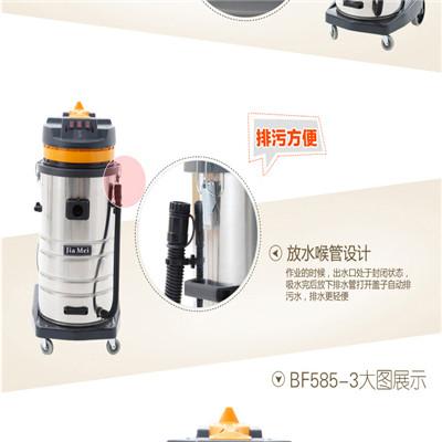 吸尘器吸水器批发广西bf585吸尘吸水机80L-3厂家吸尘吸水机批发