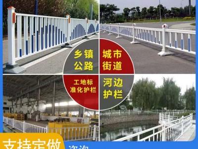 广西市政护栏厂家  广西市政护栏批发   广西市政护栏价格  厂家价格直销