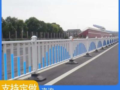 南宁市政护栏生产厂家 道路市政护栏 浸塑市政护栏批发
