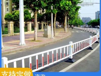 厂家批发市政护栏 道路交通安全设施 人行道防撞栏杆
