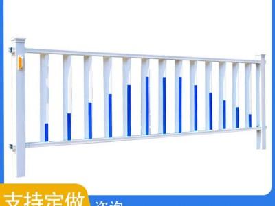 供应销售市政护栏 防撞护栏 道路交通市政护栏厂家