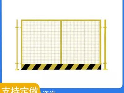 现货供应 基坑临边防护栏杆 可加工定制 建筑基坑护栏网