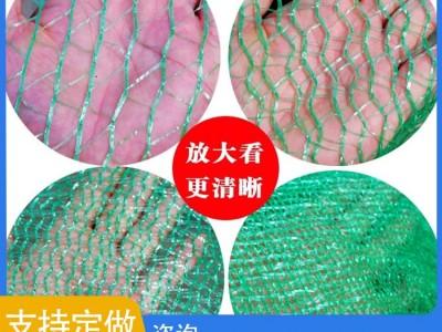 广西盖土网厂家  广西盖土网批发  黑色绿色可选厂家价格直销