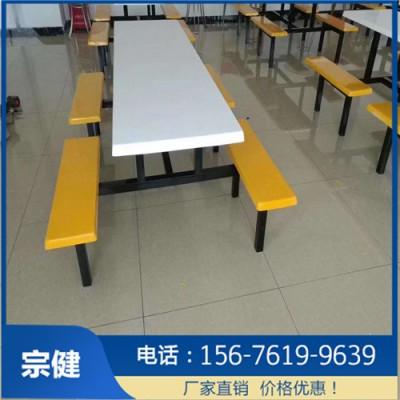 医院饭堂餐桌椅_连体餐桌椅批发