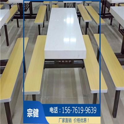 连体餐桌椅_玻璃钢条凳餐桌椅