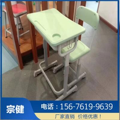 课桌椅  中小学生课桌椅  课桌椅批发