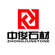 广西中俊石材有限公司